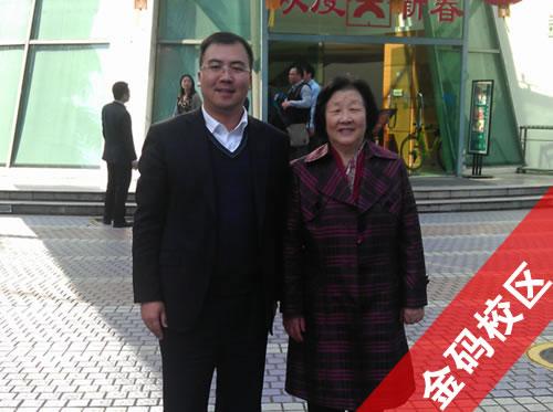 北大青鸟东莞金码中心总经理金雨老师与杨芙清教授合影