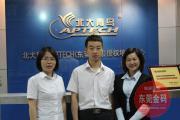 深圳市方向电子有限公司