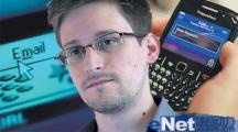 国际信息安全明枪暗箭 数据加密成王道