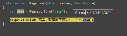 [ASP.NET 开发] AS与.net的交互——详解UrlRequest