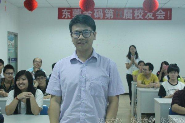 就业学员陈子华