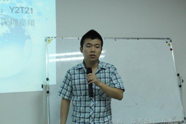 就业学员李清泉介绍自己经验