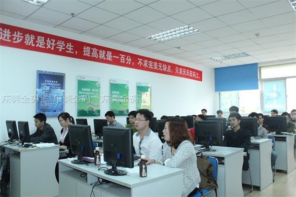 东莞北大青鸟网络工程师培训课室