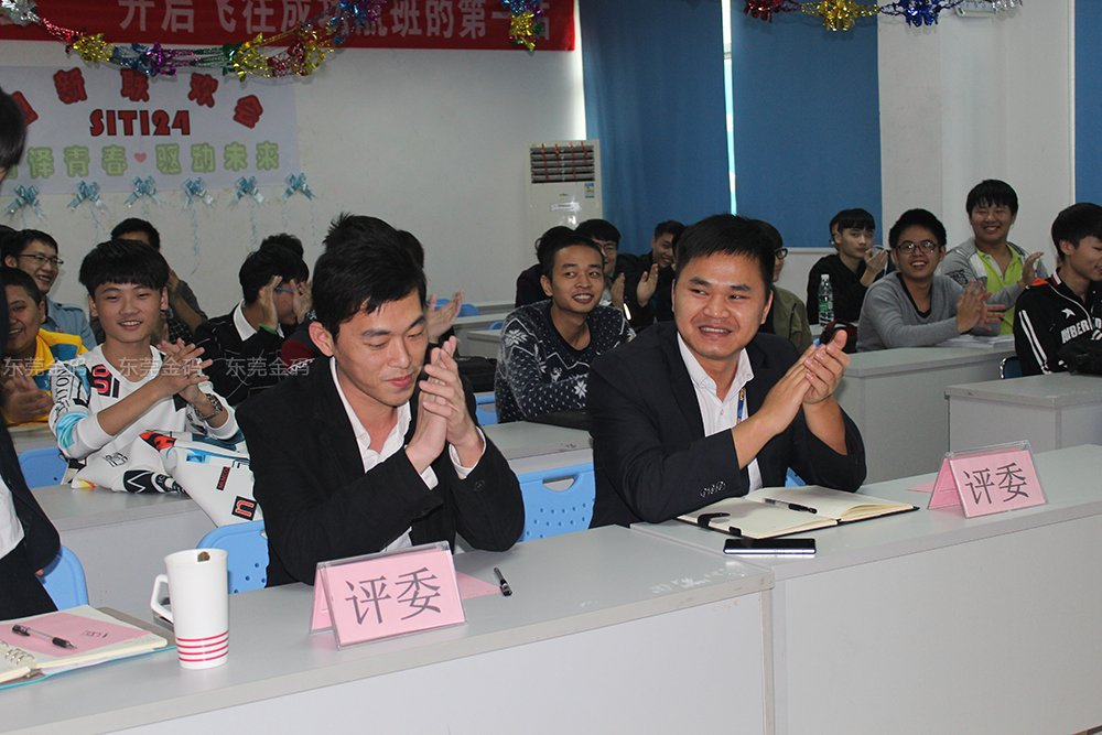 东莞北大青鸟T122班网页设计大赛
