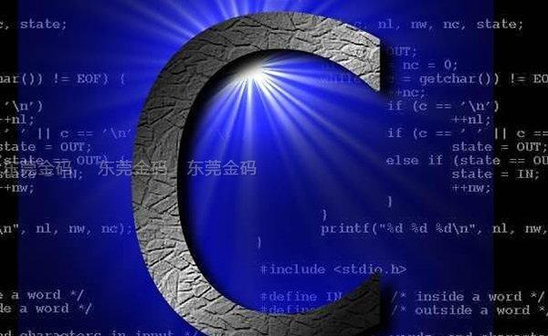 虎门北大青鸟:C语言核心之数组和指针详解
