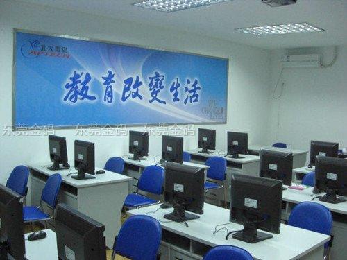 黄江北大青鸟:如何提升技术成为一名优秀的软件开发者?