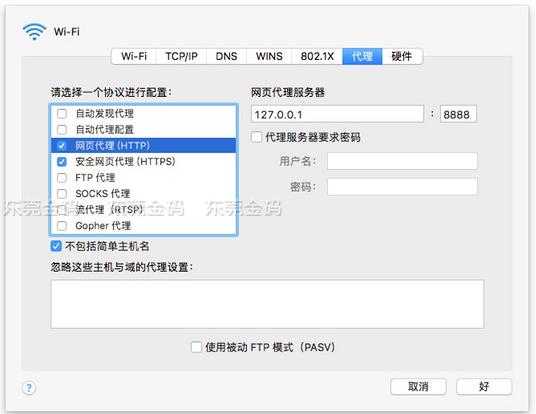 长安北大青鸟:调试线上 JS 的几种姿势