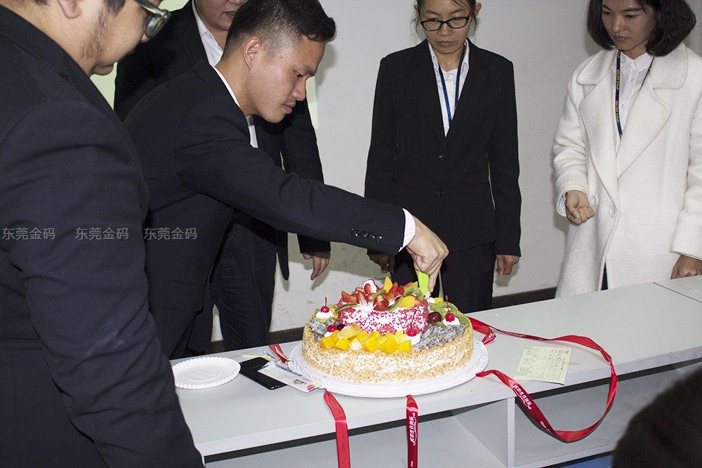 北大青鸟东莞金码学校老师生日会