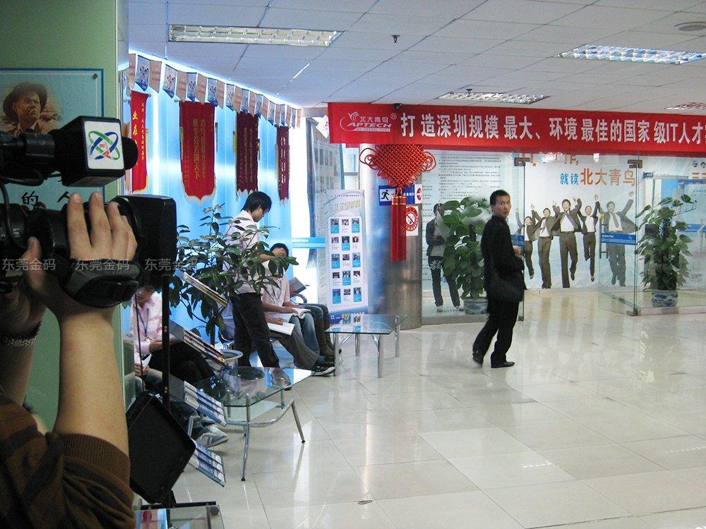 CCTV2拍摄嘉华校区环境