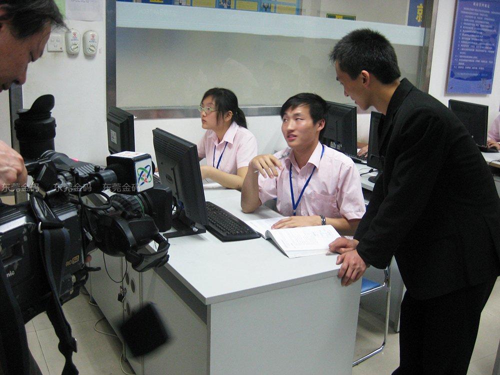中央电视台CCTV2摄制现场-成功学员胡*方.