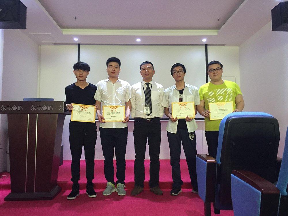 北大 青鸟东莞金码项目比赛获奖学员与教员合影