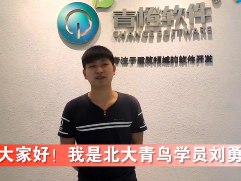 东莞北大青鸟毕业学员访谈视频