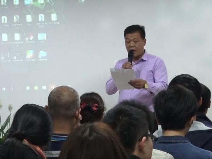 北大青鸟东莞金码家长会---人民警察家长代表发言