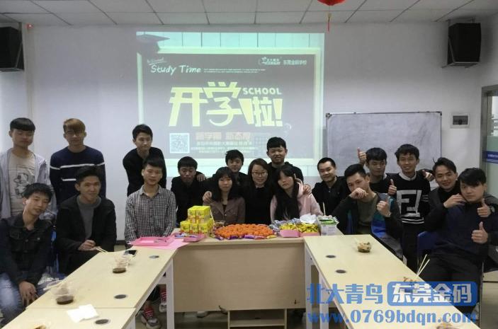 北大青鸟软件工程师培训班S2T131开学典礼嗨翻了~~~