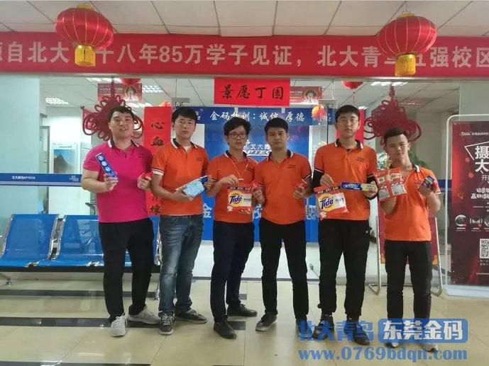 北大青鸟携创业社区庆元宵,IT学子志愿服务乐淘淘!