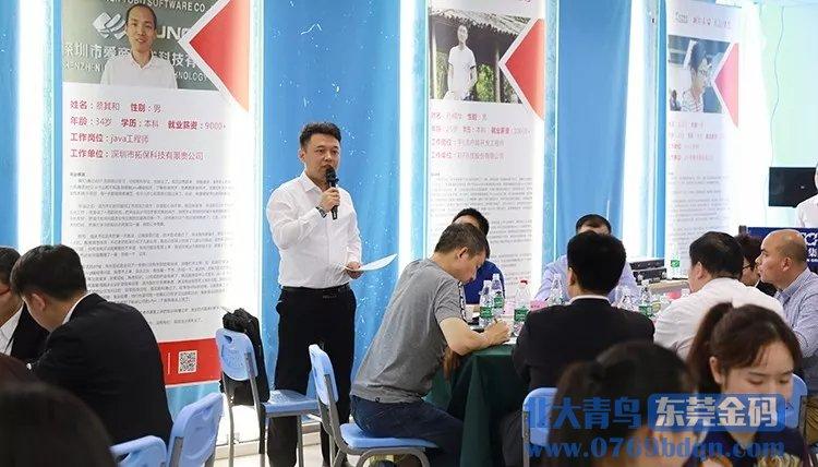 北大青鸟金码学校第三届春茗会,研讨人才培养新计划!