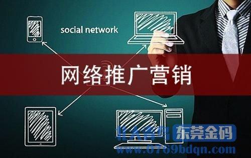 广州北大青鸟:女孩子适合学什么专业?