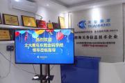 热烈祝贺 润衡信息技术与北大青鸟东莞金码学校 战略合作签